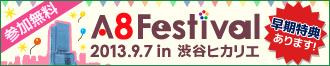 a8festival