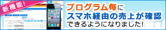 newreport_20130911