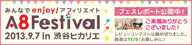 festival615_5