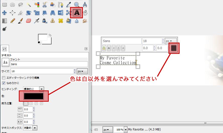 GIMP2-2