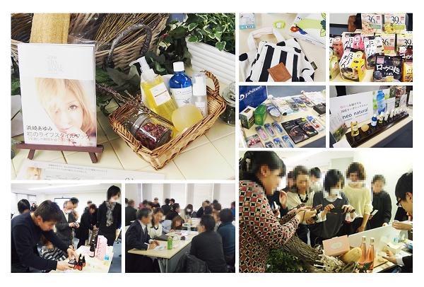 名古屋セミナー写真