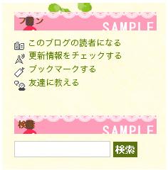 img_blogmenu_04