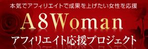 ban_a8woman2014