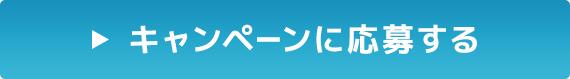 banner_btn_on