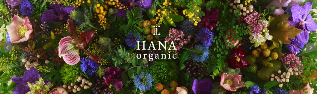 hanaorganic