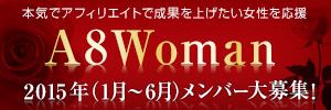 ban_a8woman2015