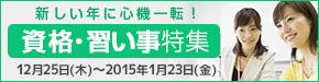 study2014_290