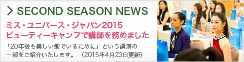 top_news_bn
