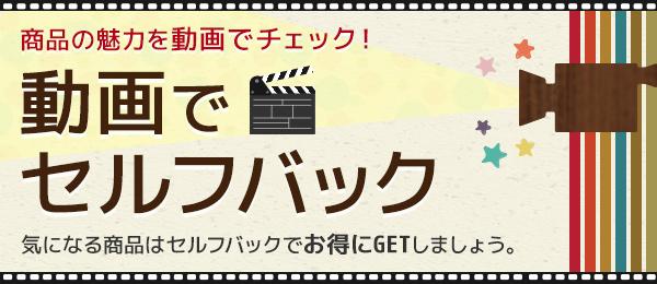 video_big