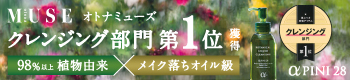 CL_A8_biyou_350_80_2