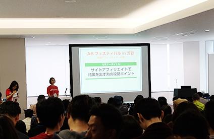 repo_event04_pic2