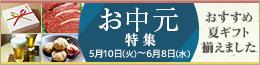 summergift2016_260