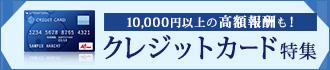 card330_70