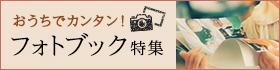 2016photobook_280