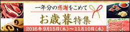 yearendgift2016_260