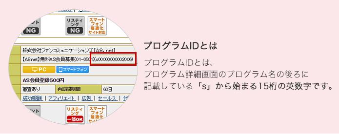 form_cap02