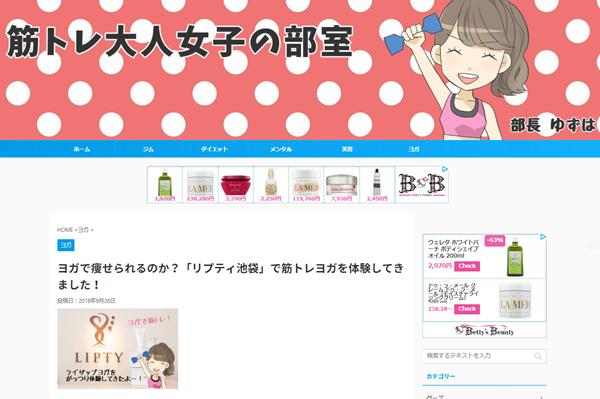 新人賞サイト