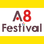 本サイトオープン!A8フェスティバル2019i...
